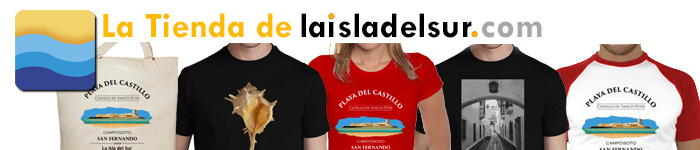 Entra en la tienda de LAISLADELSUR.COM